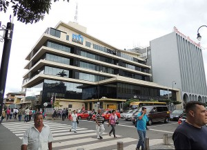 Costa Rica's tax authority seeks to obtain the power to seize banking accounts and assets without warrant (Wikimedia)